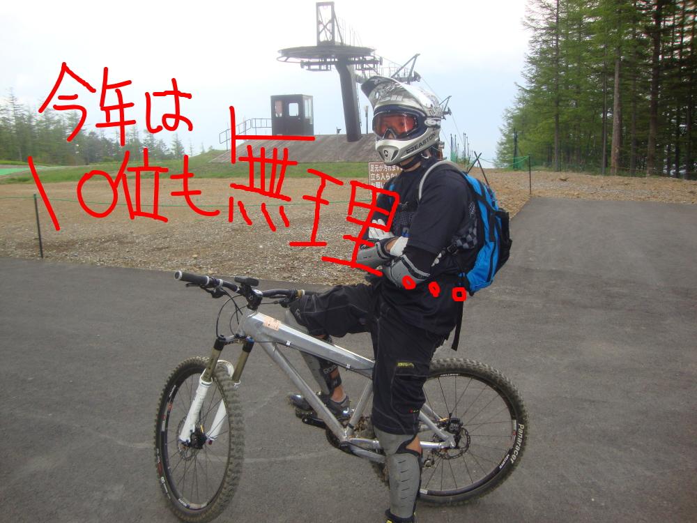 Image016_2