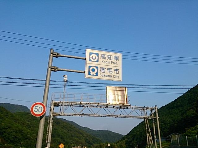 Dsc_3319