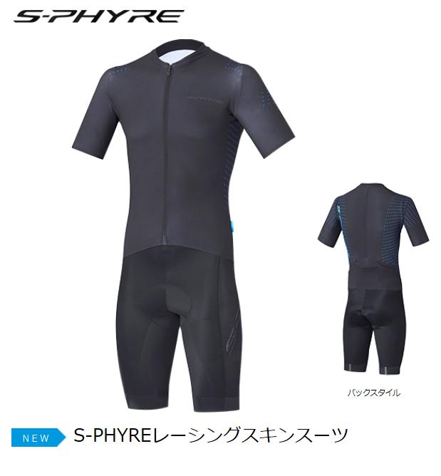 Sphyre_bk